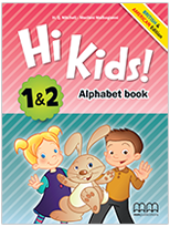 Hi Kids 1 2 Brit Amer AlphabetBook Cover