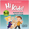 Hi Kids 1 2 British Alphabet CD Cover