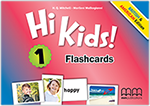Hi Kids 1 Brit Amer Flashcards Cover