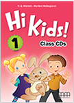 Hi Kids 1 British ClassCDs Cover